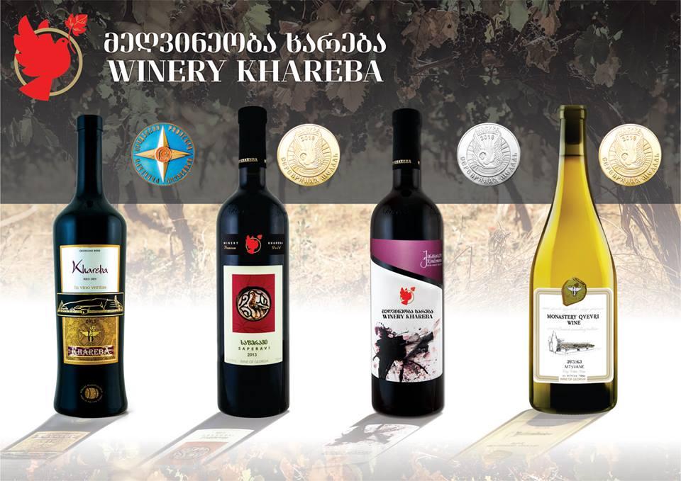vin i georgiani anforati food lifestyle